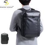 正規取扱店 マスターピース リュック master-piece ビジネスリュック 2WAY バックパック STREAM-F ビジネスバッグ 通勤 A4 13L メンズ master piece 55530-f