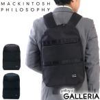 セール30%OFF マッキントッシュ フィロソフィー リュック MACKINTOSH PHILOSOPHY トロッターバッグ 3 ビジネスリュック A4 通勤 ビジネスバッグ メンズ 55741