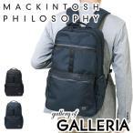マッキントッシュフィロソフィー MACKINTOSH PHYLOSOPHY バックパック TROTTER BAG 2 トロッターバッグ ビジネスリュック 59212