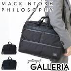 マッキントッシュフィロソフィー MACKINTOSH PHYLOSOPHY ビジネスバッグ TROTTER BAG 2 トロッターバッグ 2WAY ブリーフケース 59214