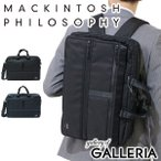 マッキントッシュフィロソフィー MACKINTOSH PHYLOSOPHY ビジネスバッグ TROTTER BAG 2 トロッターバッグ 3WAY ブリーフケース 59218