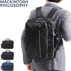 セール40%OFF マッキントッシュ フィロソフィー ブリーフケース MACKINTOSH PHILOSOPHY リンクウッド2 ビジネスバッグ 3WAY メンズ 通勤 リュック A4 59937