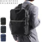 最大19%獲得 マッキントッシュ フィロソフィー ビジネスリュック MACKINTOSH PHILOSOPHY リンクウッド2 ビジネスバッグ メンズ 通勤 B4 A4 59938