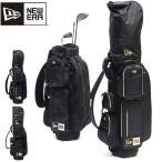 正規取扱店 ニューエラ NEW ERA キャディバッグ ゴルフバッグ CADDIE BAG ショルダー 9型48インチ ゴルフ メンズ