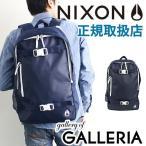 ショッピングnixon ニクソン リュック NIXON バックパック SMITH 2 スミス 日本限定カラー 通学 メンズ レディース NAVY/WHITE NC1954