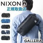 ショッピングnixon ニクソン ボディバッグ NIXON ウエストバッグ FOUNTAIN 2 SLING PACK ファウンテン スリング パック メンズ レディース NC1957