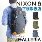 ショッピングnixon セール50%OFF NIXON ニクソン リュック バックパック リュックサック TRAIL トレイル メンズ レディース 通学 NC2396