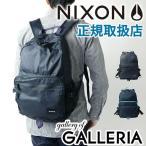 ショッピングnixon セール50%OFF 日本正規品 ニクソン リュック リモートバックパック NIXON パッカブル REMOTE BACKPACK リュックサック NC2562