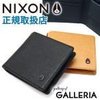日本正規品 ニクソン 財布 NIXON 二つ折り財布 ミルズ MILLS 2 レザー メンズ NC2727