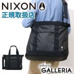 ニクソン バッグ NIXON トートバッグ DECOY TOTE BAG デコイ 2WAY ショルダー 斜め掛け 大容量 C2859 メンズ