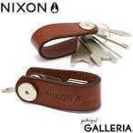 ニクソン キーホルダー NIXON ドライバー レンチ TERRAIN KEY CHAIN ボトルオープナー メンズ レディース NC2936