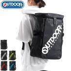 アウトドアプロダクツ リュック OUTDOOR PRODUCTS リュックサック 通学 コーティングスクール スクエアデイパック 30L 男子 女子 62601