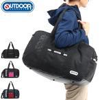 アウトドアプロダクツ ボストンバッグ OUTDOOR PRODUCTS 2WAY バッグ Torrance ショルダー 旅行用 修学旅行 ブランド 大容量 男子 女子 OLG102