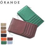 最大14%獲得 オレンジ 財布 ORANGE ミニ財布 THE FRAGMENT フラグメントケース カードケース コインケース 本革 スリム 薄型 メンズ レディース