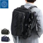 ポータークラシック Porter Classic スーパーナイロン ブリーフケース(A4対応) 3WAY ビジネスバッグ SUPER NYLON メンズ PC-015-326