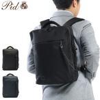 ピーアイディー ビジネスバッグ P.i.d ビジネスリュック PC ブリーフケース nove ノーヴェ A4 通勤 メンズ PAN201 PID