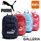 ショッピングプーマ プーマ バックパック PUMA キッズ リュックサック プーマ フェイズ スモール バックパック 074104 男の子 女の子 小学生