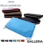 【ポイント15倍】ペッレモルビダ PELLE MORBIDA  モルビダ 財布 長財布 メンズ Barca バルカ ペレモルビダ BA111