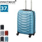 最大19%獲得★9/21迄 プロテカ スーツケース PROTeCA エアロフレックスライト Aeroflex Light キャリーケース  01821 機内持ち込み エース ACE 37L