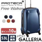 ProtecA FREE WALKER プロテカ フリーウォーカー