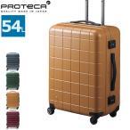 3/7限定★最大32%獲得 3年保証 プロテカ スーツケース PROTeCA キャリーケース CHECKER FRAME チェッカーフレーム Mサイズ 54L エース ACE 00142