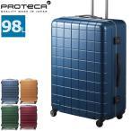 3/7限定★最大32%獲得 3年保証 プロテカ スーツケース PROTeCA キャリーケース CHECKER FRAME チェッカーフレーム Lサイズ 98L エース ACE 00144