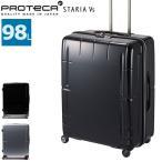 セール40%OFF プロテカ スーツケース PROTeCA Lサイズ STARIA Vs スタリアVs タッチ 指紋認証 98L 大容量 ace 08925