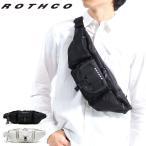 日本正規品 セール ロスコ ハイコレクション ウエストバッグ ROTHCO High Collection バッグ 斜めがけ 3 Pocket Fanny Pack ボディバッグ メンズ ROTHCO 011