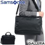 日本正規品 Samsonite サムソナイト Debonair 4 2WAY ブリーフケース B4 ビジネス 通勤 DJ8-09002