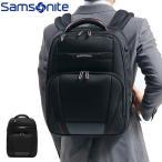 12/14〜16★最大44%獲得 日本正規品 Samsonite ビジネスバッグ サムソナイト ビジネスリュック Pro-DLX5  Laptop Backpack 15.6