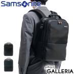 12/14〜16★最大44%獲得 日本正規品 Samsonite サムソナイト Sefton セフトン リュック Backpack ビジネスリュック B4 ビジネス 通勤 DV5-004 メンズ