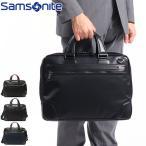 6/6迄★最大25%獲得 日本正規品 Samsonite サムソナイト ビジネスバッグ EPid 3 エピッド3 2WAY ブリーフケース A4 ビジネス 通勤 GV9-001