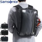 日本正規品 Samsonite サムソナイト ビジネスバッグ EPid 3 エピッド3 3WAY ブリーフケース B4 ビジネス 通勤 GV9-003