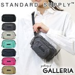 ショッピングウエストポーチ STANDARD SUPPLY スタンダードサプライ ウエストポーチ ウエストバッグ WEEKENDER PACKABLE WAIST BAG メンズ レディース