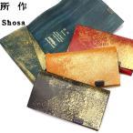 最大21%獲得 所作 名刺入れ SHOSA ショサ カードケース カード入れ 本革 雲母 きらら 薄型 メンズ レディース 限定 sho-ca1c-kirara