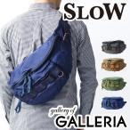 スロウ SLOW ウエストバッグ VINTAGEDYE MILITARY waist bag ショルダーバッグ 斜め掛け メンズ 49S58E