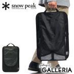 ショッピングスノー スノーピーク バッグ snow peak ガーメントバッグ Travering Garment Case (L) トラベリング ガーメント ケース 出張 軽量 メンズ レディース UG-621