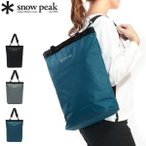 スノーピーク トートバッグ snow peak 2WAYトート 2way Tote Bag トートリュック リュックサック PC収納 メンズ レディース UG-738