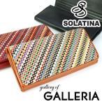 ソラチナ 長財布 SOLATINA 財布 メンズ メッシュレザー 革 メンズ レディース CSW-10081