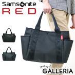 サムソナイトレッド Samsonite RED サムソナイト トートバッグ