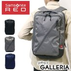 12/14〜16★最大44%獲得 日本正規品 Samsonite RED サムソナイトレッド BIAS JACK 2 リュックサック ボックスパック 89135 メンズ