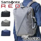 日本正規品 Samsonite RED サムソナイトレッド BIAS JACK 2 3WAY ブリーフケース ビジネスリュック A4 89136