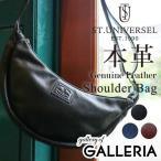 期間限定セール セントユニバーセル ショルダーバッグ ST.UNIVERSEL バッグ ショルダームーンバッグ ジェニュインレザー 本革 牛革 メンズ レディース STU-SB100