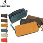 ソラチナ 長財布 ラウンドジップ SOLATINA ラウンドファスナー 財布 メンズ メッシュレザー SW-36090