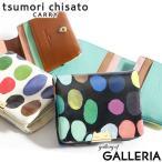 ツモリチサト 財布 tsumori chisato CARRY スモールマルチドット 二つ折り財布 レディース 本革 57430