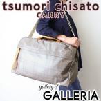 ツモリチサト バッグ tsumori chisato CARRY グレンチェック ボストンバッグ 2WAY ボストン レディース 50236