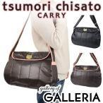 ツモリチサト バッグ tsumori chisato タフタステッチ