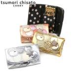 ツモリチサト キーケース レディース かわいい tsumori chisato CARRY 新マルチドット 鍵 ブランド 57088