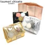 ツモリチサト 財布 tsumori chisato carry 三つ折り財布 新マルチドット ミニ財布 レディース box型小銭入れ 本革 57089