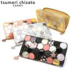 ツモリチサト 財布 長財布 ラウンドジップ tsumori chisato CARRY 財布 レディース ラウンドファスナー 新マルチドット 57093